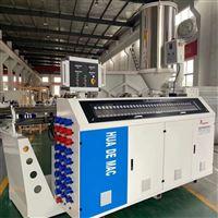 HDPE50-200管材生产线 PE给水管排水挤出机