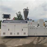 管材设备SJSZ-80/156 塑料管材锥形双螺杆挤出机