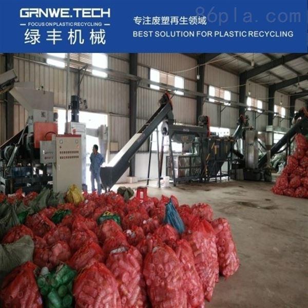 农药塑料瓶破碎清洗资源化利用生产线