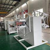 20-63PE管材挤出机生产线