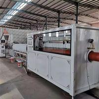管材设备50-200pvc电力管塑料管材挤出机生产线