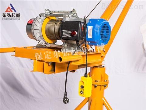 河北铝壳电动提升机价格-小型家用升降机