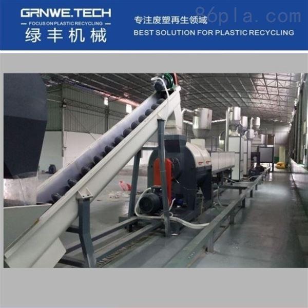 废塑料吊水袋打针瓶资源化利用生产线