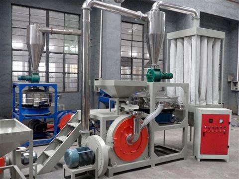 塑料磨粉机