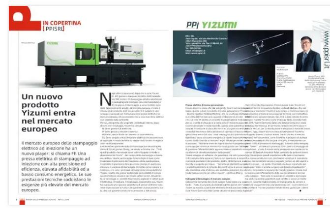 【转载】意大利《PLAST》:全新设计 伊之密电动注塑机导入欧洲市场