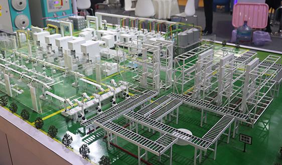 未来工厂与云上科技,共建行业发展新格局