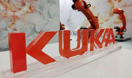 库卡携多款机器人亮相中国(佛山)国际智能机器人博览会