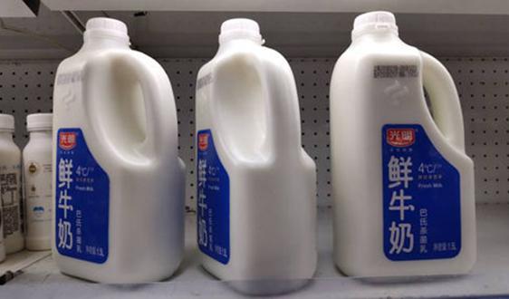 扩展业务!安姆科在阿根廷开发透明rPET鲜奶瓶