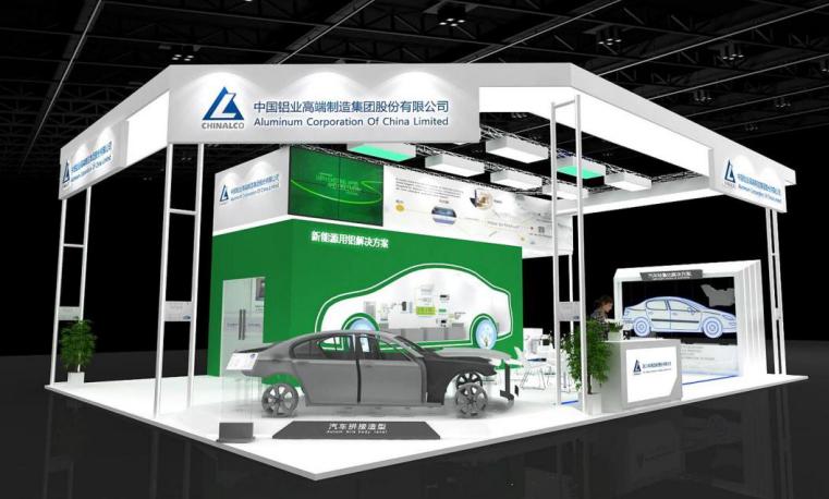 5月27日,AUTO TECH2021國際汽車技術展將在廣州開幕
