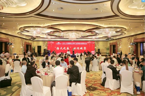 『行業盛舉』2021 中國國際注塑產業智能化高峰論壇圓滿落幕