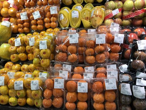 FMI報告:增長3.7%,生鮮蔬果包裝市場呈向上增長趨勢