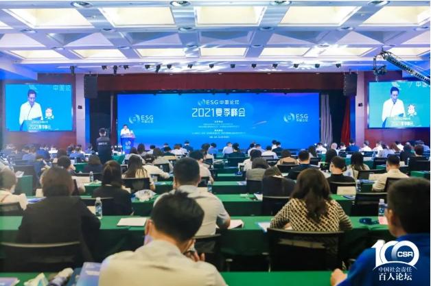 """中国巨石入选""""中国百强科技企业ESG指数"""""""