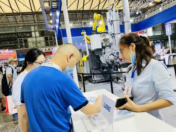 宇部硬核压铸机亮相2021上海压铸展