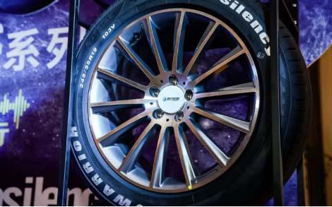 节能减排 | 2021年七月橡胶轮胎新品合集
