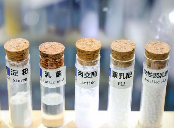 阿普塔推出PCR聚丙烯的婴儿奶粉瓶盖