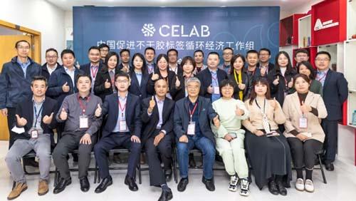艾利丹尼森联合业内领先企业共推中国不干胶循环经济